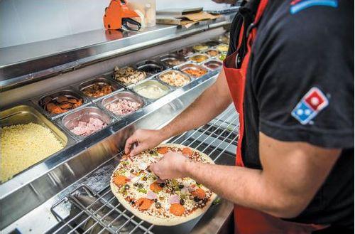CP20160915-GEOCONCEPT-Domino-s-Pizza